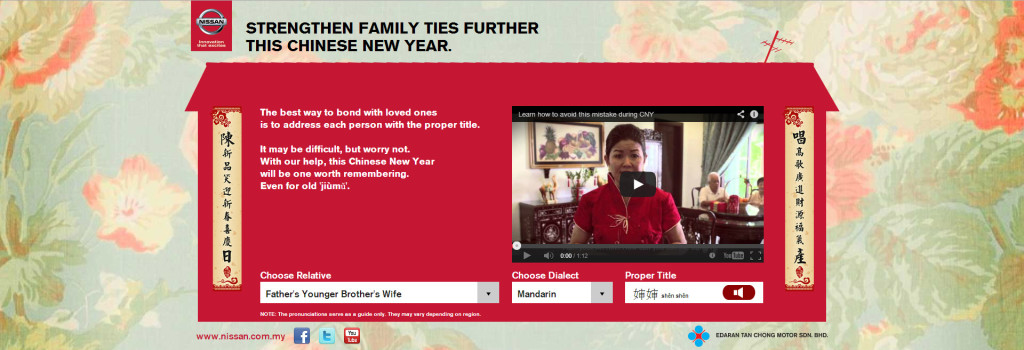 07_Main Landing page of Nissan CNY Microsite (screenshot)