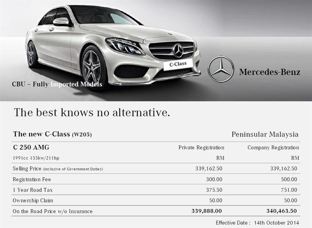 Launch mercedes benz c 250 amg rm339 888 otr for Mercedes benz insurance cost