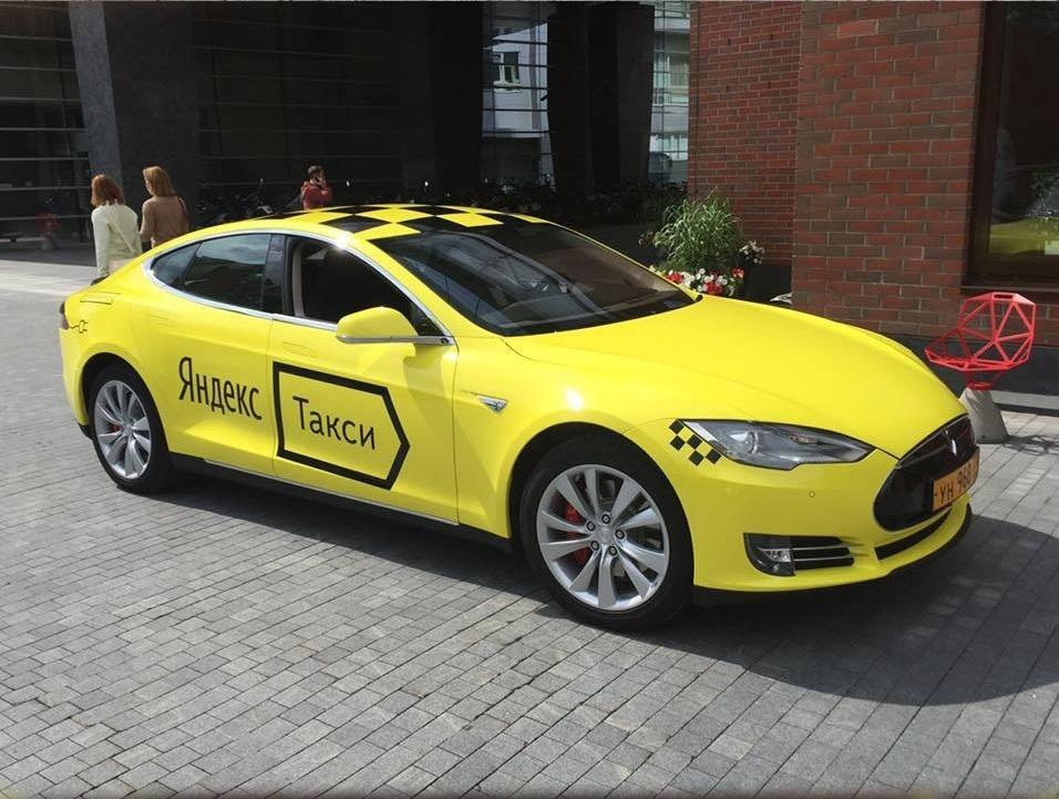 Moscow Based Yandex Taxi Acquires Tesla Model S For Its